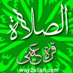 al moharib