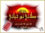 تعليم اللغة العربية 22717-4