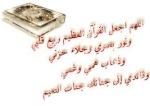 تعليم اللغة العربية 37719-15