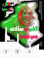 عبد النور