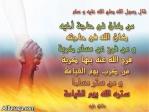 تاريخ الجزائر 4323-70