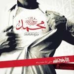 تعليم اللغة العربية 48517-53