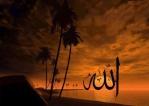 تعليم اللغة العربية 54344-76