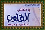 تعليم اللغة العربية 62084-23