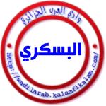 الريجيم و السمنة 86979-55
