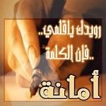 منتدى الرياضة العربية 94379-89