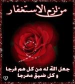 منتدى الرياضة العربية 95-82