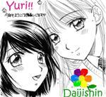 Daijishin~