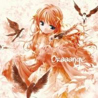 Oraaange