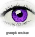 GSM PK