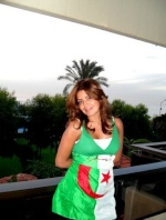 رميسة الجزائر