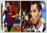 عبد الرحيم97