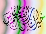 أحمد بشير أحمد