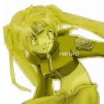 naruko uchiha