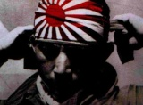 Akeno Hachiro
