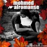 mohmed alromanse