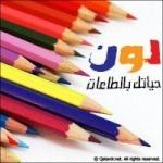 Nour El-Hoda