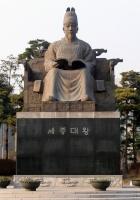 KOREYOLCUSU