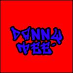DannyT