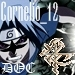 cornelio_uchiha