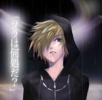 Shadow_Master EX