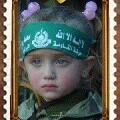 دمعة غزة