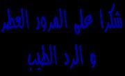 كلام النملة في القرآن  3859542356