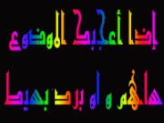 ثيم لفظ الجلاله  712874