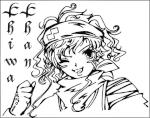 chiwa-chan