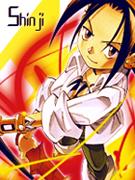 Shinji D. Getsu