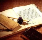 الشعر العربي الفصيح 2-35