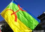 أمازيغية وأفتخر