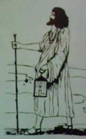 أدب وشعر أمازيغي 873-72