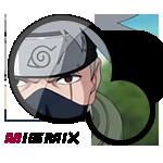 Migmix