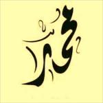 Mahmoun
