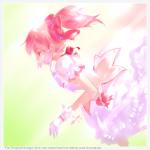 Ryo-hime