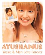 Ayushamus