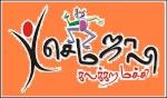 நேத்ரா