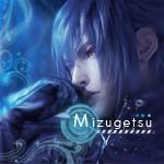 Mizugetsu