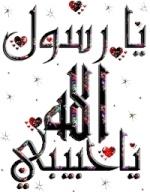 محمد توفيق احمد الموافى