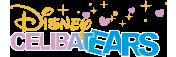 Disney CelibatEARS: une signature pour les célibataires! Bi_fil10