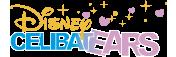 Disney CelibatEARS: une signature pour les célibataires! Bi_fil11