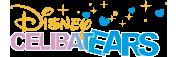 Disney CelibatEARS: une signature pour les célibataires! Bi_mec10