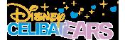 Disney CelibatEARS: une signature pour les célibataires! Bi_mec11