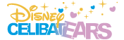 Disney CelibatEARS: une signature pour les célibataires! Bi_nim10