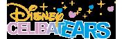 Disney CelibatEARS: une signature pour les célibataires! Bi_nim11