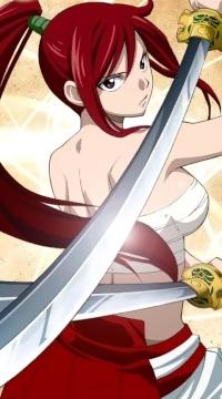Haine Fukaina