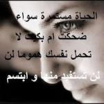 عبدالله عثمان