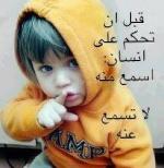 mohamedalli10