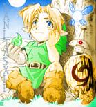 Link ATK